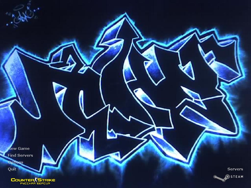 Граффити надписи для начинающих на